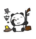 二胡パンダ(個別スタンプ:01)