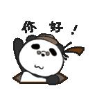 二胡パンダ(個別スタンプ:02)