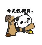 二胡パンダ(個別スタンプ:05)