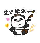 二胡パンダ(個別スタンプ:06)