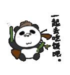 二胡パンダ(個別スタンプ:07)