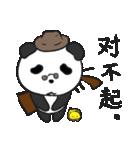 二胡パンダ(個別スタンプ:08)