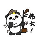 二胡パンダ(個別スタンプ:09)