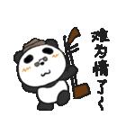 二胡パンダ(個別スタンプ:10)