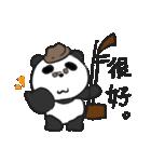 二胡パンダ(個別スタンプ:13)