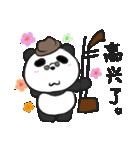 二胡パンダ(個別スタンプ:14)