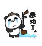 二胡パンダ(個別スタンプ:15)