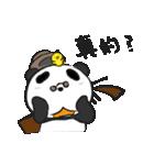 二胡パンダ(個別スタンプ:16)