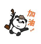二胡パンダ(個別スタンプ:17)