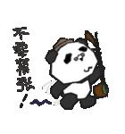 二胡パンダ(個別スタンプ:18)
