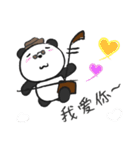 二胡パンダ(個別スタンプ:19)
