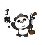 二胡パンダ(個別スタンプ:20)