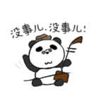 二胡パンダ(個別スタンプ:21)