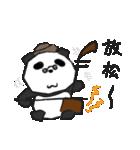 二胡パンダ(個別スタンプ:22)