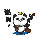 二胡パンダ(個別スタンプ:25)