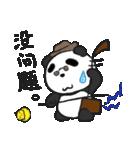 二胡パンダ(個別スタンプ:27)