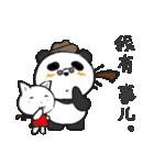 二胡パンダ(個別スタンプ:31)