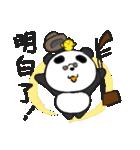 二胡パンダ(個別スタンプ:32)