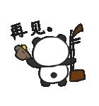 二胡パンダ(個別スタンプ:37)