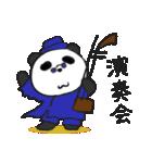二胡パンダ(個別スタンプ:39)