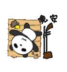 二胡パンダ(個別スタンプ:40)