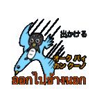 タイ語と日本語のスタンプ ペンギン編(個別スタンプ:1)