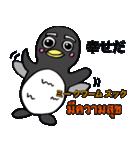 タイ語と日本語のスタンプ ペンギン編(個別スタンプ:4)