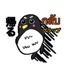 タイ語と日本語のスタンプ ペンギン編(個別スタンプ:10)