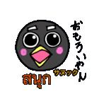 タイ語と日本語のスタンプ ペンギン編(個別スタンプ:18)