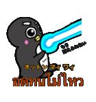 タイ語と日本語のスタンプ ペンギン編(個別スタンプ:19)