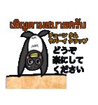 タイ語と日本語のスタンプ ペンギン編(個別スタンプ:37)