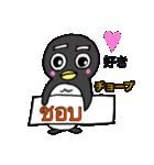 タイ語と日本語のスタンプ ペンギン編(個別スタンプ:40)