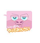 吹き出すビッグフェイス-広島弁バージョン(個別スタンプ:3)
