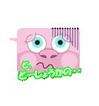 吹き出すビッグフェイス-広島弁バージョン(個別スタンプ:12)