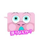 吹き出すビッグフェイス-広島弁バージョン(個別スタンプ:13)