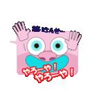 吹き出すビッグフェイス-広島弁バージョン(個別スタンプ:15)