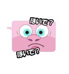 吹き出すビッグフェイス-広島弁バージョン(個別スタンプ:18)