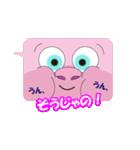吹き出すビッグフェイス-広島弁バージョン(個別スタンプ:21)