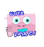 吹き出すビッグフェイス-広島弁バージョン(個別スタンプ:25)
