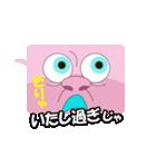 吹き出すビッグフェイス-広島弁バージョン(個別スタンプ:26)