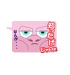 吹き出すビッグフェイス-広島弁バージョン(個別スタンプ:28)