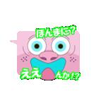 吹き出すビッグフェイス-広島弁バージョン(個別スタンプ:30)