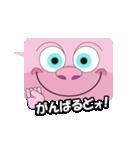 吹き出すビッグフェイス-広島弁バージョン(個別スタンプ:31)
