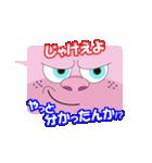 吹き出すビッグフェイス-広島弁バージョン(個別スタンプ:32)