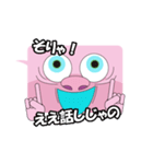 吹き出すビッグフェイス-広島弁バージョン(個別スタンプ:34)