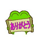 動く!毎日使えるカエル(蛙)のスタンプ(個別スタンプ:03)