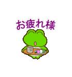 動く!毎日使えるカエル(蛙)のスタンプ(個別スタンプ:05)