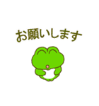 動く!毎日使えるカエル(蛙)のスタンプ(個別スタンプ:06)