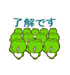 動く!毎日使えるカエル(蛙)のスタンプ(個別スタンプ:09)