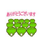 動く!毎日使えるカエル(蛙)のスタンプ(個別スタンプ:10)
